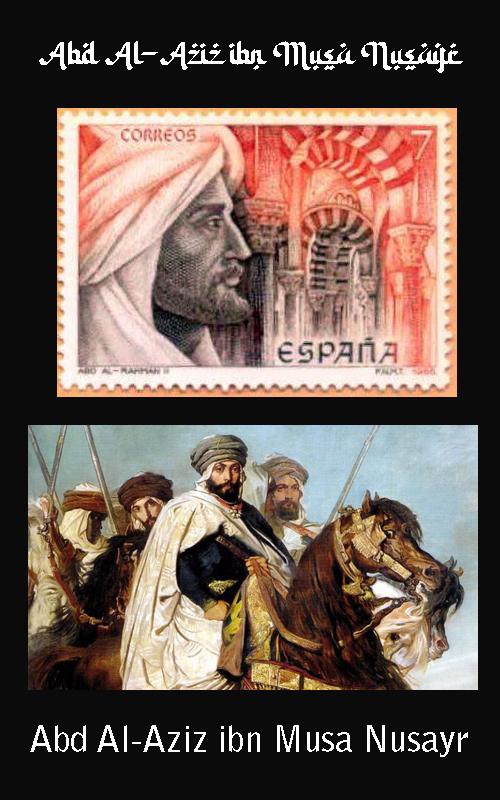 Abd Al-Aziz ibn Musa ibn Nusair